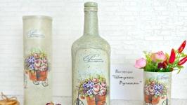 Бутылка ′Прованс′