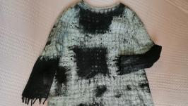 Валяне плаття