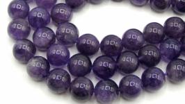 Бусины аметист EXTRA натуральный 10 мм круглый гладкий фиолетовый