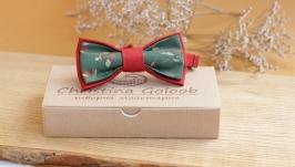 Бабочка красно-оранжевая с зеленым ′Romantik′.