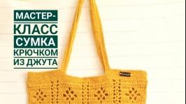 МК по вязанию сумки