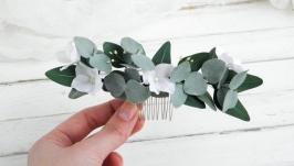 Большой гребень с цветами невесте  Свадебный гребешок с эвкалиптом