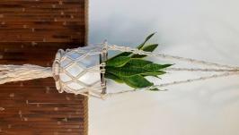 Macrame pendant flower pot stand