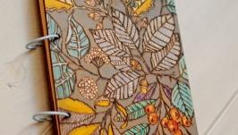 Блокнот из дерева А5 ′Лесной 4′