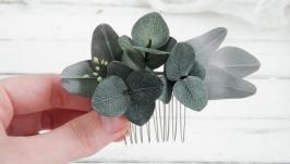 Гребень для волос с цветами невесте  Свадебный гребешок с эвкалиптом