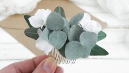 Маленький гребень с цветами невесте  Свадебный гребешок с эвкалиптом