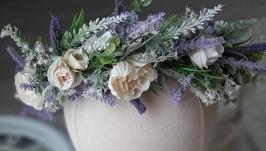 Вінок лавандовий на голову з квітами. Обруч. Венок