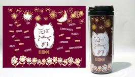 Термокружка ′Дзен, Котэ и Кофе′ #16