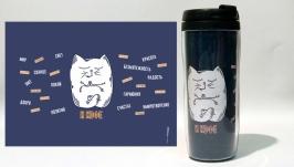 Термокружка ′Дзен, Котэ и Кофе′ #17