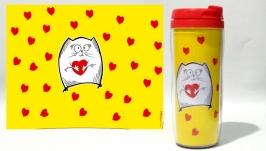 тут изображено Термокружка ′Котэ с сердечком′ #5 желтый (серия ′Коты и Любовь′)