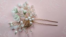 Шпилька свадебная Белые розы