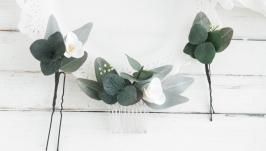 Свадебный гребень и шпильки с цветами и зеленью эвкалипта