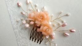 Гребень Персиковый цвет