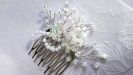Свадебный Гребень Белые колокольчики