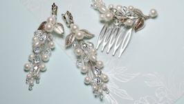 Комплект украшений для невесты Белый каскад