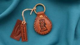Кожаный брелок с инициалами и знаком зодиака ′ДЕВА′