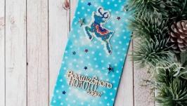 Открытка с вышивкой ′Волшебного Нового года′