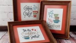 Вышитые картины. Триптих ′Coffee Crazy′