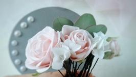 Шпильки для зачіски з трояндами та гортензією