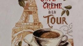 Картина ′Кофе со сливками′
