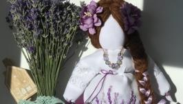 Лялька-мотанка «Лавандуся»