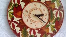 Настенные часы ′Листопад′
