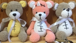 Мягкая вязаная игрушка ′Медвежонок′