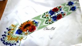 Гердан Подсолнух и полевые цветы