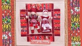 Неразлучники на коврике 23х23 см. Свадебная народная кукла.