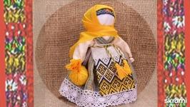 тут изображено Берегиня дома. Народная кукла - оберег для дома.