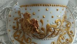 Чайная  (кофейная) пара ′Королевский′