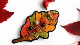Оранжевая осенняя брошь листок Дубовый лист Брошь на шарф