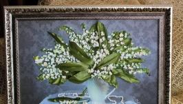 картина ′ Нежный букетик ландышей′  - вышивка лентами