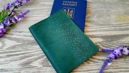 Кожаная обложка зеленая на паспорт Украина с тиснением восточный узор