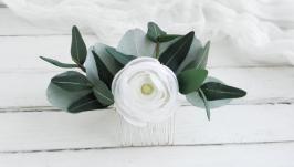 Гребень для волос с эвкалиптом и ранункулюсом, Свадебный гребешок с цветами