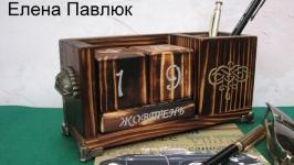 Деревянный вечный календарь ′Стильный′,подарок мужчине,подарунок шефу