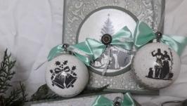 новогодние елочные шары в подарочной шкатулке ′Винтаж′