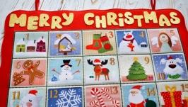 Красный адвент календарь для детей