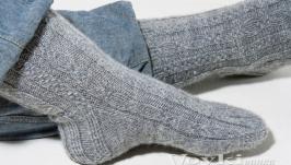 Носки вязаные шерстяные серые унисекс
