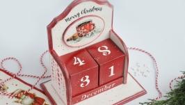 Вічний календар ′Домашній затишок′