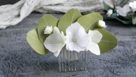 Гребень для волос с эвкалиптом и гортензией  Свадебный гребень с цветами