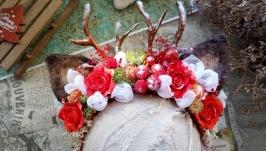 Рожки олененка