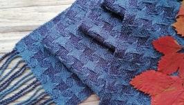 тут изображено Тканый шарф Джинс