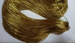 Шнур золото декоративный