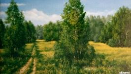 Среди полей 1998
