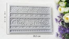 Молд форма силиконовый ′Бордюр′