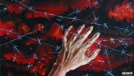 Проволока  The Wire