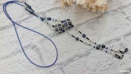 Цепочки для очков: Голубика из лазурита