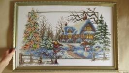 Зимний праздничный пейзаж с домиком, вышитая картина