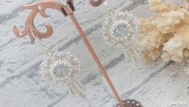 Серьги:свадебные белые Метелица
